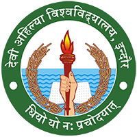 DAVV Time Table 2020 टाइम टेबल UG/PG 1/2/3 Year  B.Ed /BA/BCOM/BSC/MA Revised New Exam Schedule 1