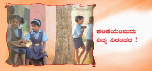 Karnataka TET Result/Cut Off Marks 2020 - Schooleducation.kar.nic.in  KAR TET Scorecard 2020 Download Name Wise 1