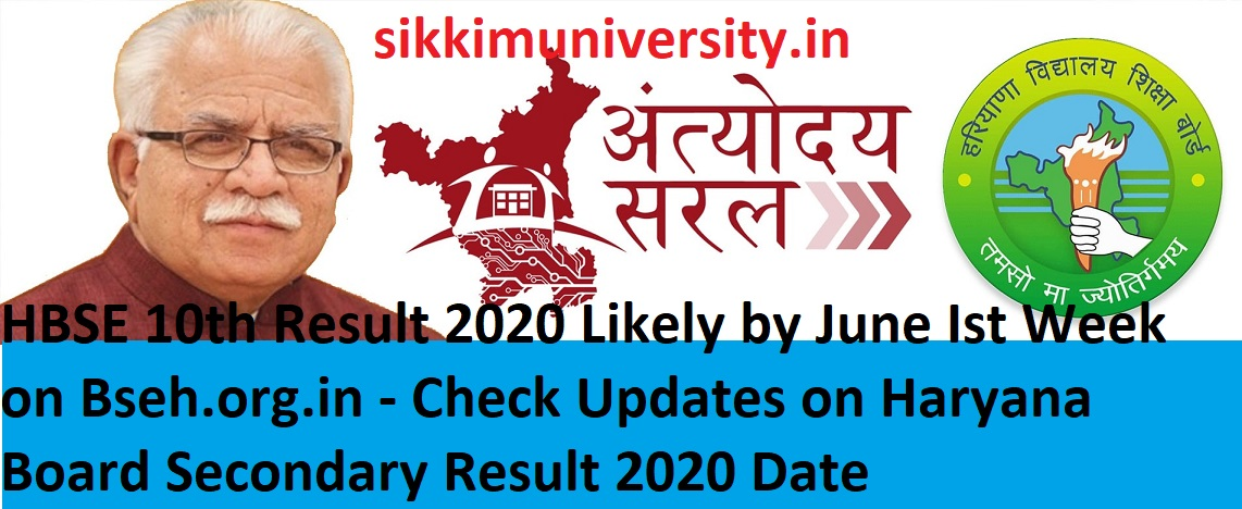 HBSE 10th Result 2020 OUT 10th JULY Bseh.org.in - Check Updates on Haryana Board Secondary Result 2020 Date 1