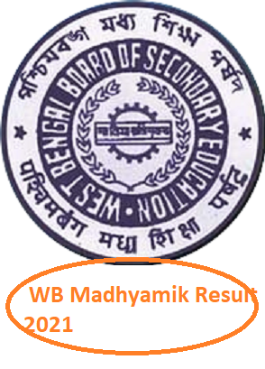 WBBSE Result 2021 Name Wise/Roll No.Wise - WB Madhyamik Result 2021 Name Wise Declare on 6th June 2021 2