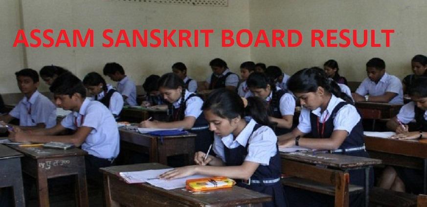 Assam Sanskrit Board Praveshika 8th/10th / HS Diploma Result 2020 1