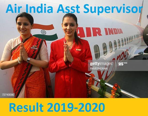 Air India Asst Supervisor Result/ Cut Off Marks 2020 - Airindia.in AIESL Supervisor Merit List 2019-20 1