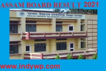 Assam HSLC Result Date 2021 - @resultsassam.nic.in - SEBA Board 10th Results 2021 1