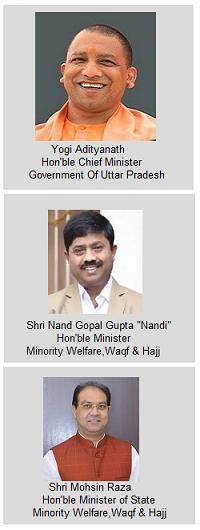 Madarsaboard.upsdc.gov.in UP Madrasa Board Result 2020 Will be Declared Tomorrow 1