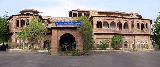 JNVU B.Sc Ist, 2nd, 3rd year Result 2021, Jodhpur University BSC Part I, II, IIIrd year result 2021 2