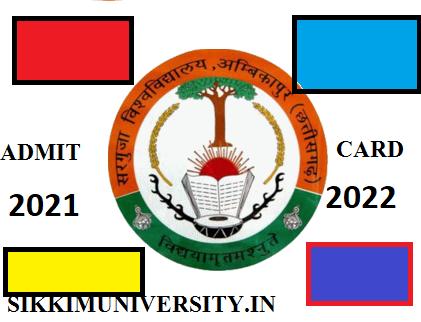 Sarguja University 1st, 2nd, 3rd year Admit Card 2021 BA BSC BCOM MA MCOM Exam 1