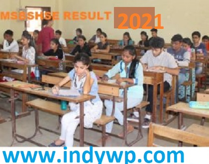Check Mahresults.nic.in SSC Result 2021 - Download SSC Result 2021 Maharashtra Name Wise 2