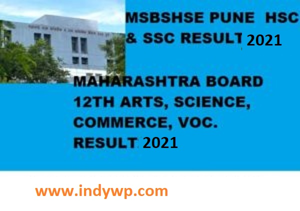 HSC Maharashtra Board 12th Topper List/Result 2021, www.maharesult.nic.in 1