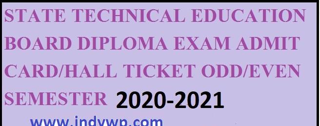 Diploma Admit Cards 2021 Polytechnic Diploma 1, 3, 5 Sem. Exam Hall Tickets Download 1