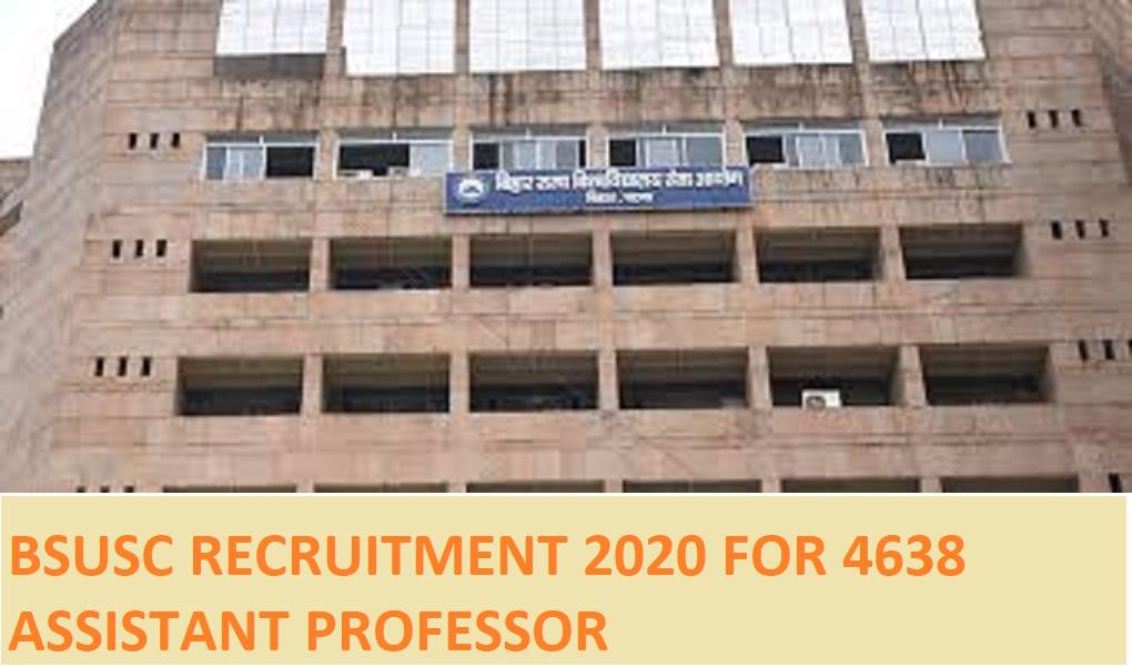 BSUSC सहायक अध्यापक  Recruitment 2020 Online Apply  - Bihar 4638 Assistant Professor Bharti 2020 @Bsuc.bih.gov.in 1