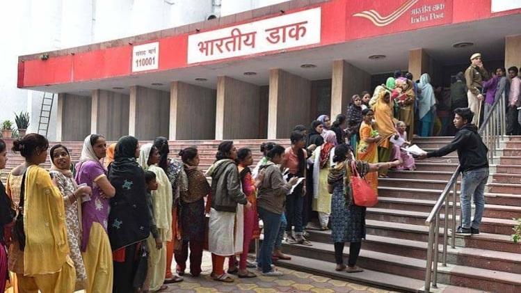 Rajasthan डाक सेवक Cut Off/Merit List 2020 - Rajasthan Gramin Dak Sevak Result 2020 Scorecard Time Date @indiapost.gov.in 1
