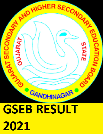 GSEB 10th And 12th Purak Priksha Results 2021 - Gujarat Purak Pariksha Xth XIIth Supply Results 2021 Date 1