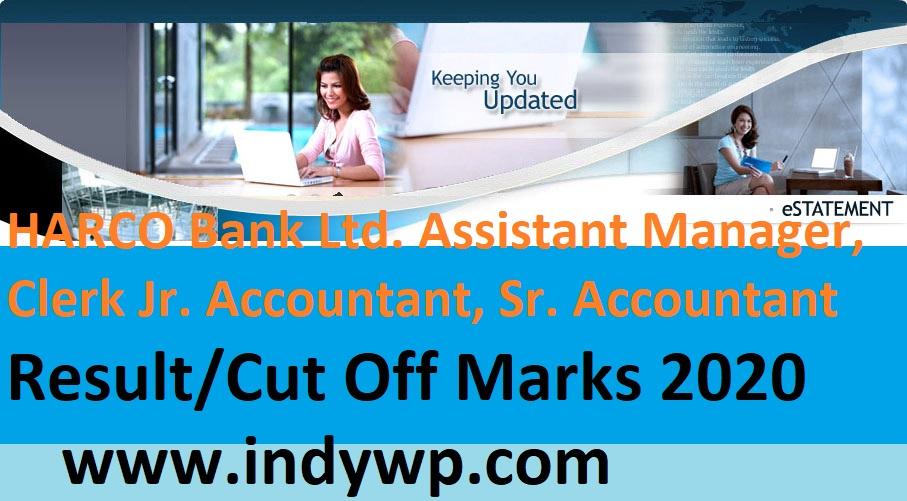 HARCO Bank Clerk Result 2020 - हरको बैंक @harcobank.org.in. Jr. Accountant/Clerk/AM Merit Cut Off 2020 1