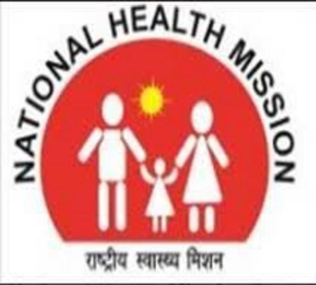 NHM MP 3800 CHO Recruitment Notification 2020 - NHM एमपी कम्युनिटी हेल्थ अफसर रिक्रूटमेंट २०२० ऑनलाइन अप्लाई 1