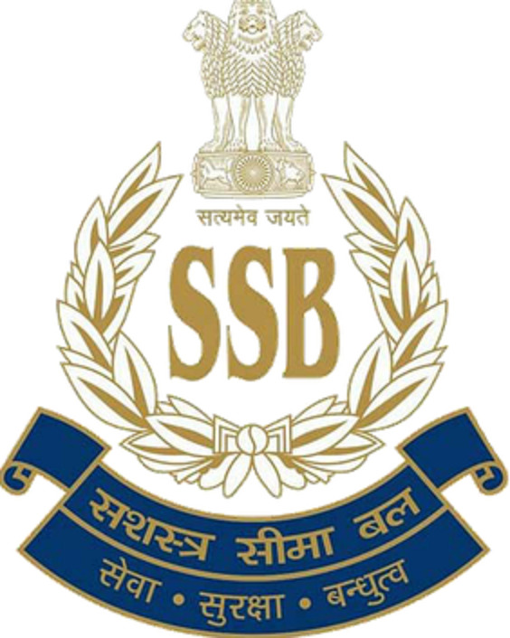 SSB Constable (Driver Cook Male Plumber) Recruitment 2020 - @ssb.nic.in Online Apply for 1522 Constable Bhart 2020 1