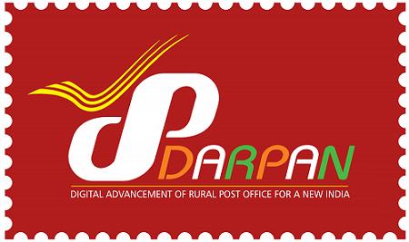 TN Postal Circle 3162 GDS Recruitment 2020 - Appost.in/Gdsonline Tamil Nadu Postal Circle GDS Bharti 2020 Online Apply 1