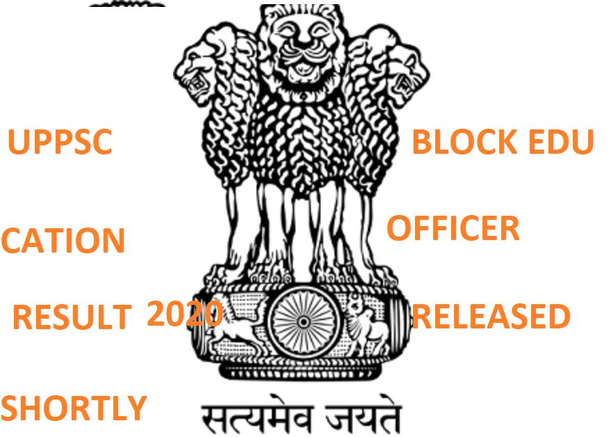 UPPSC Khand Shiksha Adhikari Result 2020 (Released Shortly) - UPPSC बीईओ Merit List Cut Off Marks 2020 Release Date 1