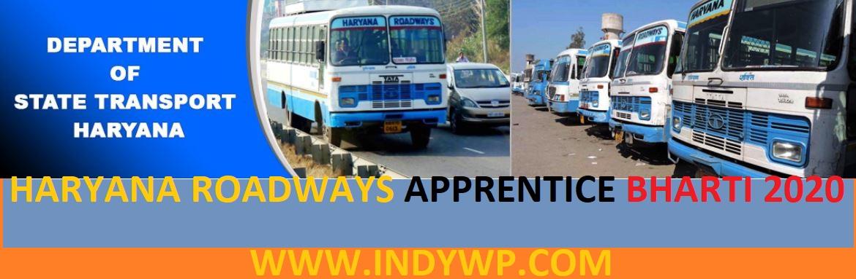 Haryana Roadways अपरेंटिस भर्ती 2020 Online Apply for 64 Posts 1