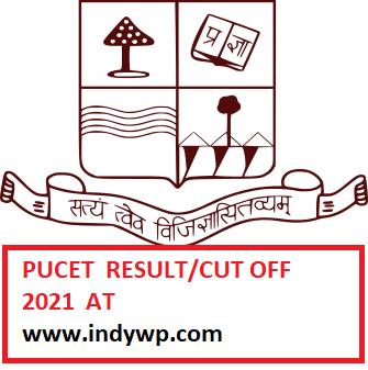 PUCET Cut Off Merit List 2021 Date - Patna University CET UG Admission (BSC BA BCOM hons) Entrance Result 2021 1