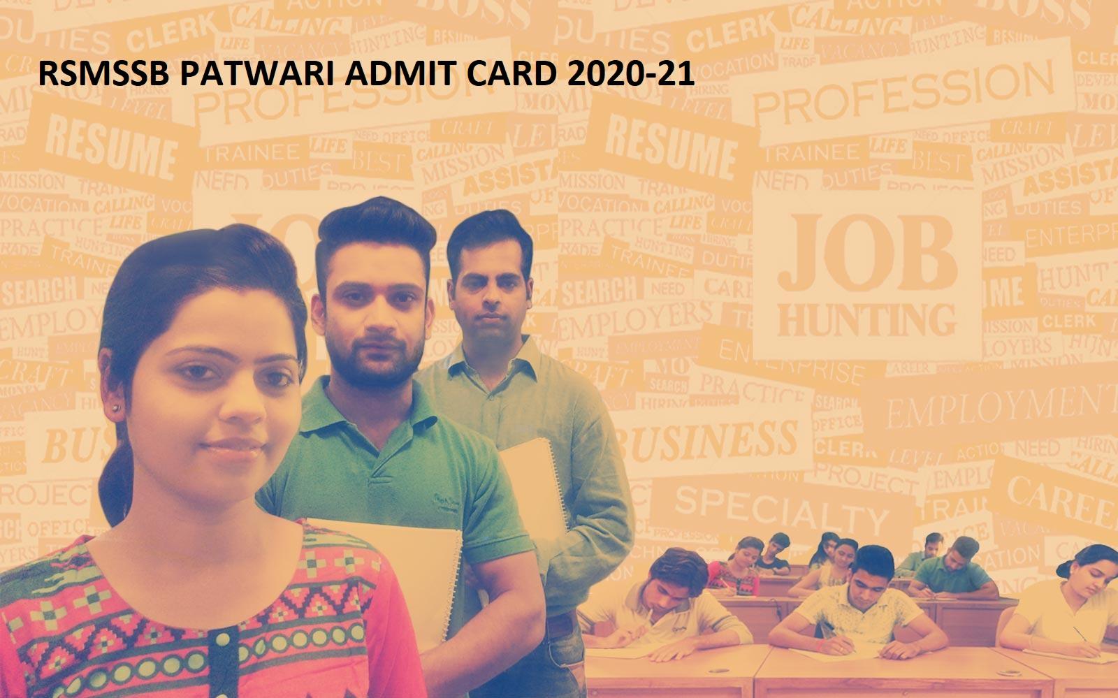 Rajasthan 4207 पटवारी Exam प्रवेश पत्र 2020-21 - RSMSSB Patwari Admit Card 2020 Download Now 1