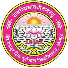 VBSPU Results B.A Final Year Exam 2021 - Purvanchal University BA 3rd Year Results Date 1