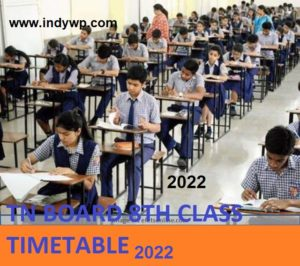 TN Board 8th Date Sheet 2022 Tamil Nadu ESLC Private Exam Time Table Download 1