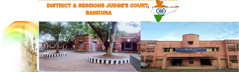 Bankura Court Admit Card 2020 for LDC Group D Released @ Districts.ecourts.gov.in/bankura 1