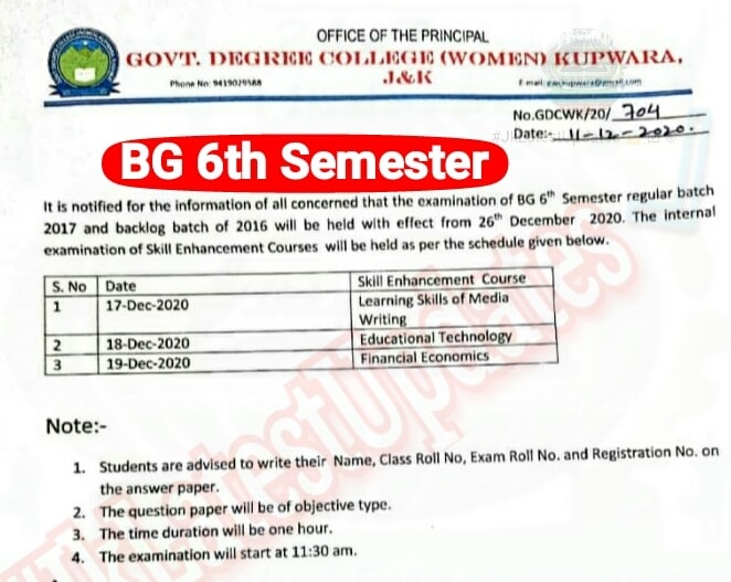 Govt Degree College Women Kupwara kashmir datesheet 2020