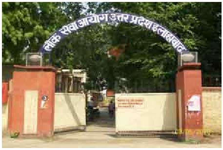 UPPSC 1473 GIC Lecturer Recruitment 2021- @Uppsc.up.nic.in Government Inter College Lect. Vacancy 2021 1