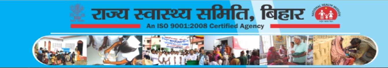 Bihar SHSB Bharti 2020-21 Online Apply - @Statehealthsocietybihar.org SHSB Recruitment 2021 for 4102 Staff Nurse 1
