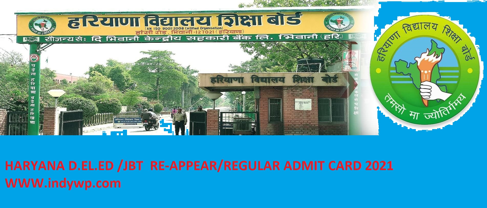 Haryana JBT/डीएड  2021 Admit Card (Out) - Download @Bseh.org.in BSEH D.EL.Ed 1 And 2 Year Re Appear Hall Ticket 2021 1