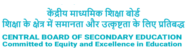 CBSE Regular Private Candidates for 10th Admit Card 2021 Download 1