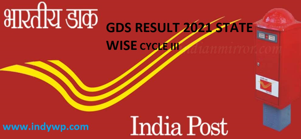 India Post Office GDS Merit List/Result 2021 - Download India Post Office GDS Scorecard Cut Off at appost.in or gdsonline 1
