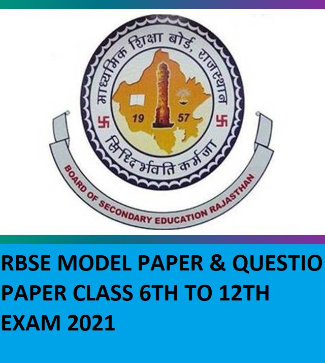 Rajasthan Board Model Paper 2021 For 6th/ 7th/ 8th/ 9th/ 10th/ 11th/12th Class - Download RBSE 6th Class to 12th Class Exam Question Paper 2021 1