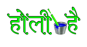 Happy Holi March 2021 Wishes QUOTES English and Hindi 3