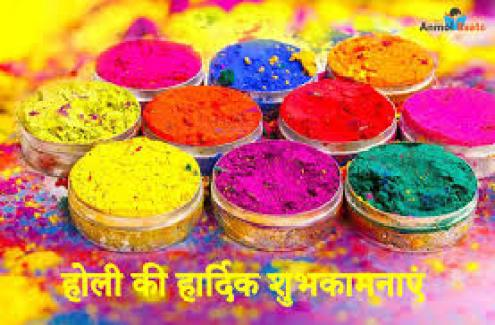 Happy Holi March 2021 Wishes QUOTES English and Hindi 6