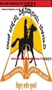 RCUB 1st, 3rd, 5th Sem. 2021 BA BSC BCOM Nov/Dec 2020 Result Rcub.ac.in 1