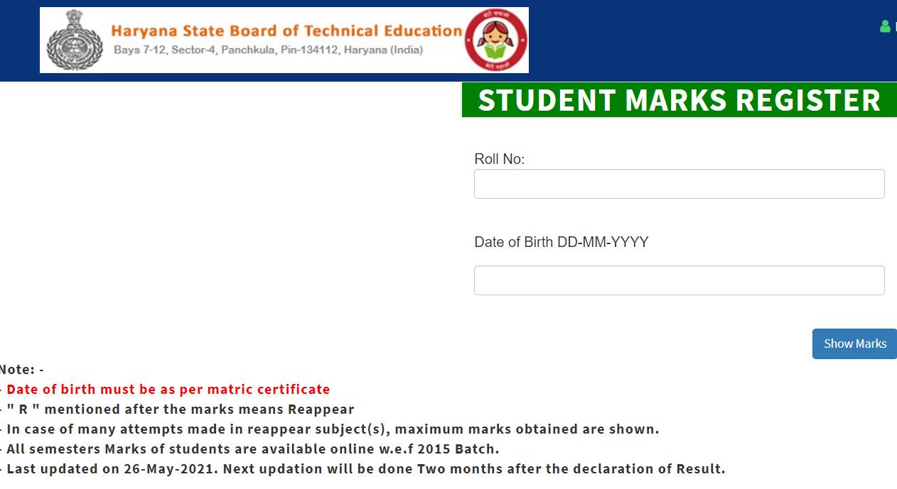 HSBTE Polytechnic Diploma Result 2021 all semester
