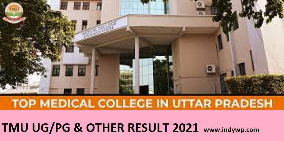 TMU UG/PG Results 2021 - @Tmu.ac.in Exam Results UG And PG Exam 2021 1