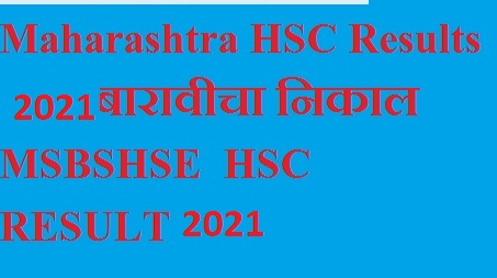 Maharashtra HSC Name Wise Result 2021 - MAHA Board XIIth Arts, Commerce, Science Results 2021 Marks 2