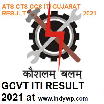 GCVT ITI CTS ATS CCS Result 2021, gcvt.org Gujarat ITI ATS CTS CCS Result 2021 2