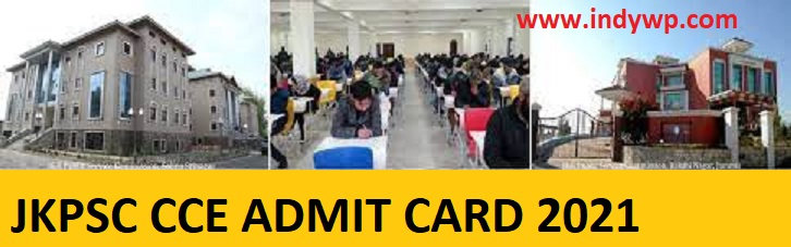 JKPSC KAS 2021 Admit Card J and K CCE Combined Competitive Prelims Exam 2021 Date 1