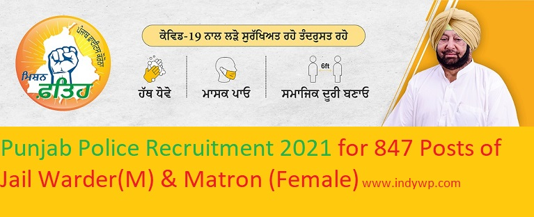 PSSSB Pb. Police Recruitment 2021 for 847 Matron (F) And Jail Warder (M) Online Apply @sssb.punjab.gov.in 1