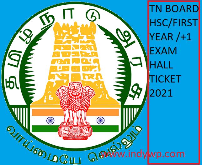 Tamil Nadu 11th Admit Card /Hall Ticket 2021 Download TN +1 Exam Hall ticket- TN HSC Ist year Admit Card @Dge.tn.gov.in 1