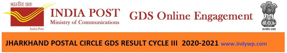 Jharkhand Gramin Dak Sevak Result/Merit List 2021@indiapost.gov.in 1