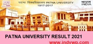 Patna University Result 2021 UG/PG Ist, 2nd, 3rd Year - Patna University BA BSC BBA MSC MA LLB BCOM Results 2021 2