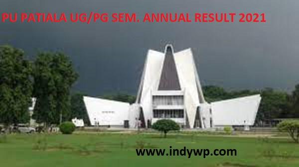 Punjabi University 1st/3rd/ 5th Sem Nov/Dec Result 2021, Punjabi University UG/PG Odd Sem Results 1