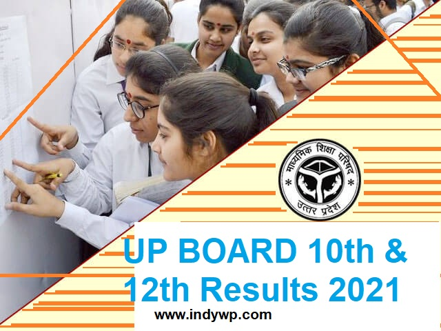 UP Board Roll No. Slip 2020-2021 10th & 12th Exam - UP Board Name wise School Result 2021 1