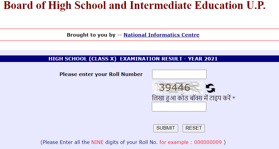 UP Board Name wise School Result 2021