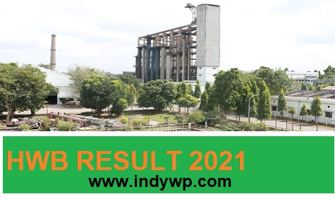 Heavy Water Board Driver & UDC Result/ Cut Off 2021 - Check HWB Stipendiary Trainee/ UDC, Driver Merit List 2021 1